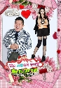 ขาย-DVD We Got Married Jo Se Ho & Cao Lu DVD 7 แผ่นจบ EP.1-29 <บรรยายไทย>